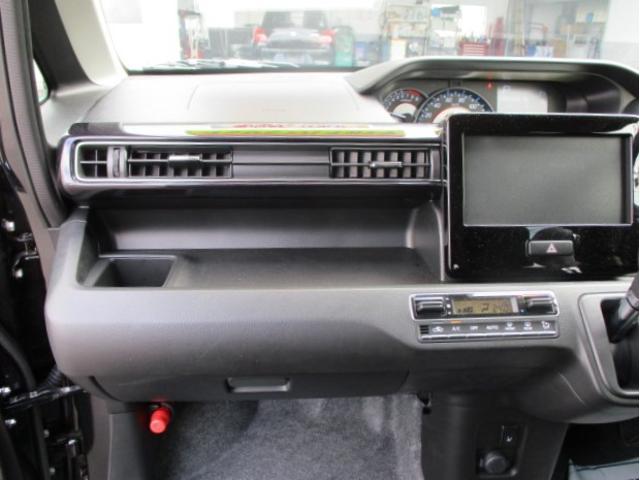 スティングレー HYBRID X 2型(13枚目)