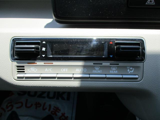 HYBRID FX 2型 リースUP車 CDプレーヤー装着車(7枚目)