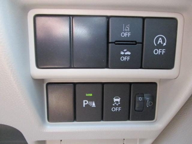 HYBRID FX 2型 リースUP車 CDプレーヤー装着車(14枚目)