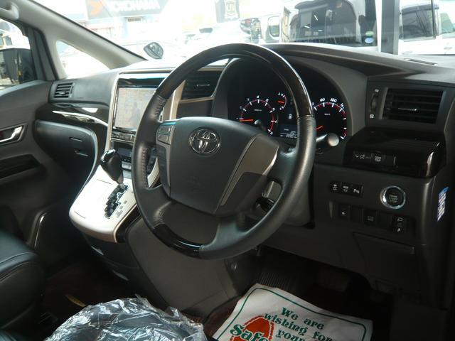 240Sタイプゴールド9型ナビTVフリップダウンモニター(18枚目)
