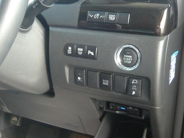 240Sタイプゴールド9型ナビTVフリップダウンモニター(20枚目)