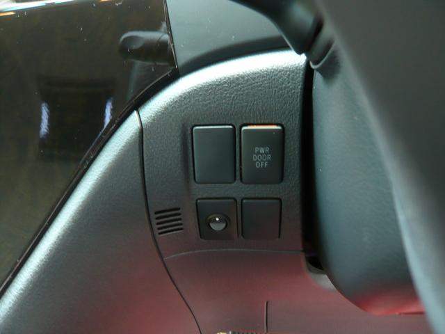 2.4Z ゴールデンアイズ ナビTV フリップダウンモニター オートクルーズ クリアランスソナー 20インチアルミ 両側電動スライドドア パワーバックドア オットマン オートライト(20枚目)