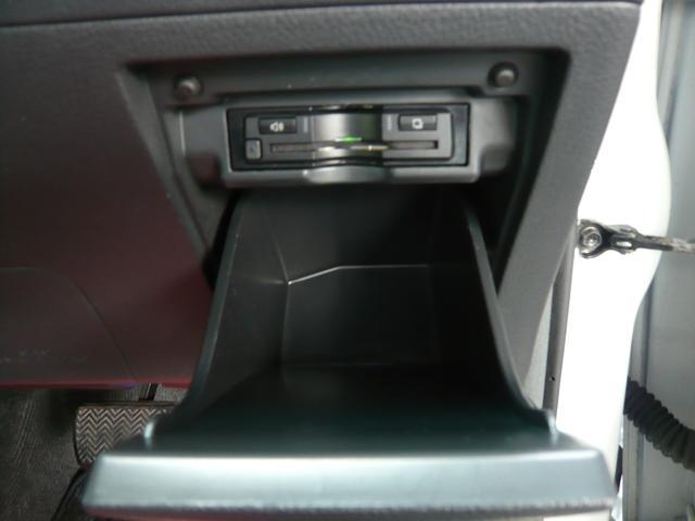 2.4Z ゴールデンアイズ ナビTV フリップダウンモニター オートクルーズ クリアランスソナー 20インチアルミ 両側電動スライドドア パワーバックドア オットマン オートライト(21枚目)