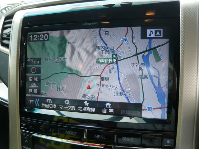 2.4Z ゴールデンアイズ ナビTV フリップダウンモニター オートクルーズ クリアランスソナー 20インチアルミ 両側電動スライドドア パワーバックドア オットマン オートライト(22枚目)