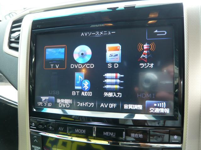 2.4Z ゴールデンアイズ ナビTV フリップダウンモニター オートクルーズ クリアランスソナー 20インチアルミ 両側電動スライドドア パワーバックドア オットマン オートライト(24枚目)