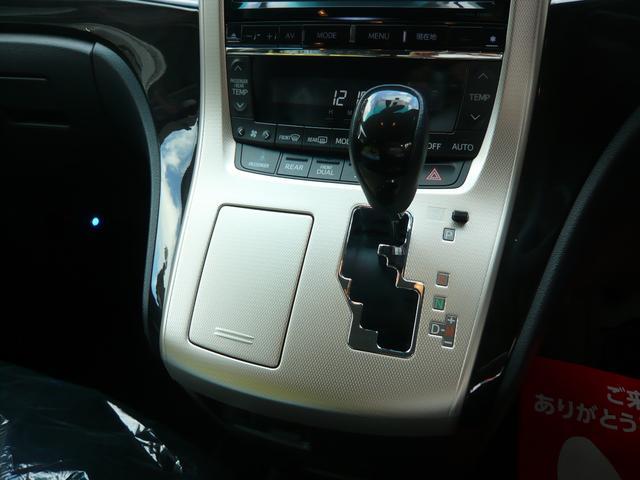 2.4Z ゴールデンアイズ ナビTV フリップダウンモニター オートクルーズ クリアランスソナー 20インチアルミ 両側電動スライドドア パワーバックドア オットマン オートライト(26枚目)