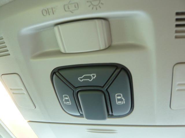 2.4Z ゴールデンアイズ ナビTV フリップダウンモニター オートクルーズ クリアランスソナー 20インチアルミ 両側電動スライドドア パワーバックドア オットマン オートライト(27枚目)