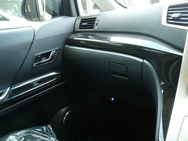 2.4Z ゴールデンアイズ ナビTV フリップダウンモニター オートクルーズ クリアランスソナー 20インチアルミ 両側電動スライドドア パワーバックドア オットマン オートライト(28枚目)