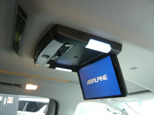 2.4Z ゴールデンアイズ ナビTV フリップダウンモニター オートクルーズ クリアランスソナー 20インチアルミ 両側電動スライドドア パワーバックドア オットマン オートライト(29枚目)