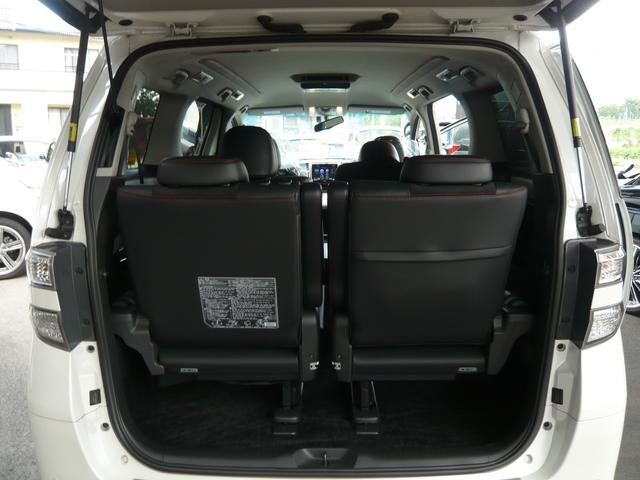 2.4Z ゴールデンアイズ ナビTV フリップダウンモニター オートクルーズ クリアランスソナー 20インチアルミ 両側電動スライドドア パワーバックドア オットマン オートライト(34枚目)