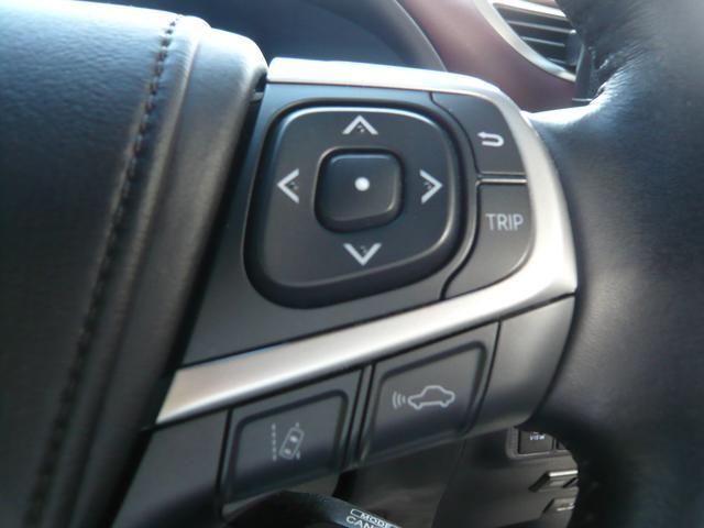 プレミアム アドバンスドパッケージ 4WD ナビTV バックカメラ 全周囲カメラ モデリスタエアロ 革シート パワーシート オートクルーズ コーナーポール レーンアシスト オートマチックハイビーム オートライト パワーバックドア(17枚目)