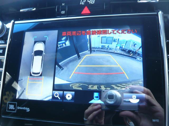 プレミアム アドバンスドパッケージ 4WD ナビTV バックカメラ 全周囲カメラ モデリスタエアロ 革シート パワーシート オートクルーズ コーナーポール レーンアシスト オートマチックハイビーム オートライト パワーバックドア(21枚目)
