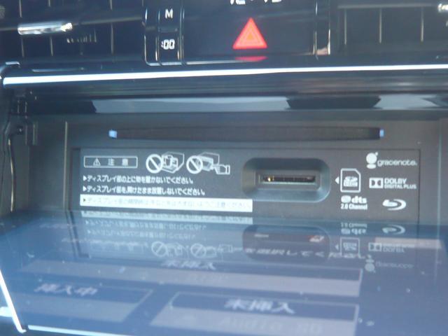 プレミアム アドバンスドパッケージ 4WD ナビTV バックカメラ 全周囲カメラ モデリスタエアロ 革シート パワーシート オートクルーズ コーナーポール レーンアシスト オートマチックハイビーム オートライト パワーバックドア(23枚目)