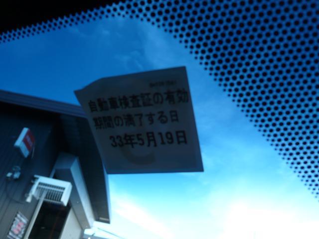 プレミアム アドバンスドパッケージ 4WD ナビTV バックカメラ 全周囲カメラ モデリスタエアロ 革シート パワーシート オートクルーズ コーナーポール レーンアシスト オートマチックハイビーム オートライト パワーバックドア(27枚目)