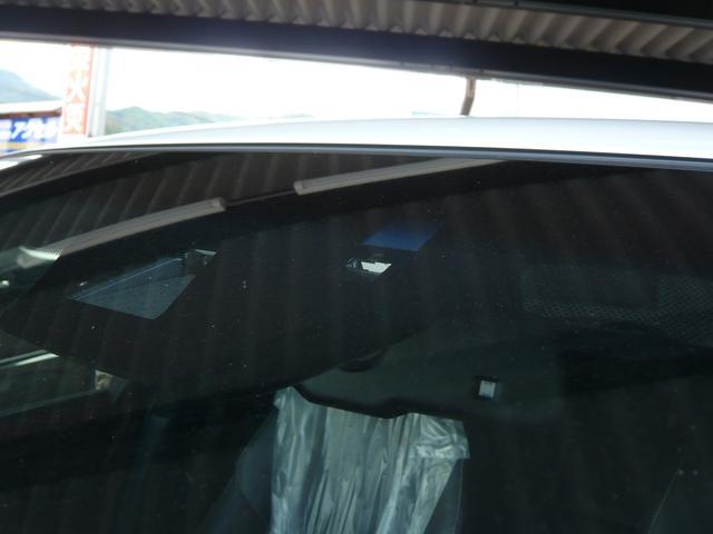 プレミアム アドバンスドパッケージ 4WD ナビTV バックカメラ 全周囲カメラ モデリスタエアロ 革シート パワーシート オートクルーズ コーナーポール レーンアシスト オートマチックハイビーム オートライト パワーバックドア(29枚目)