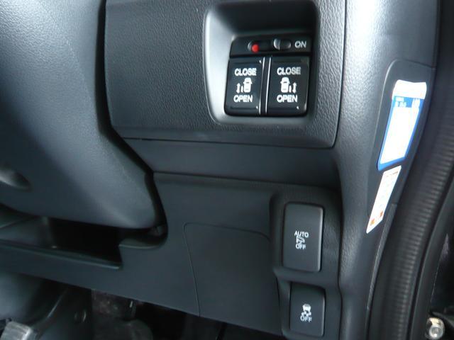G SSブラックスタイルパッケージ 4WD・純正ナビTV/バックカメラ・ETC・LEDヘッドライト(8枚目)