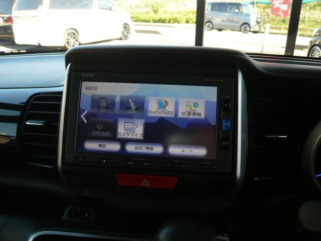 G SSブラックスタイルパッケージ 4WD・純正ナビTV/バックカメラ・ETC・LEDヘッドライト(13枚目)