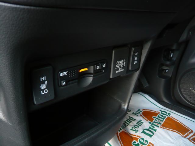 G SSブラックスタイルパッケージ 4WD・純正ナビTV/バックカメラ・ETC・LEDヘッドライト(14枚目)