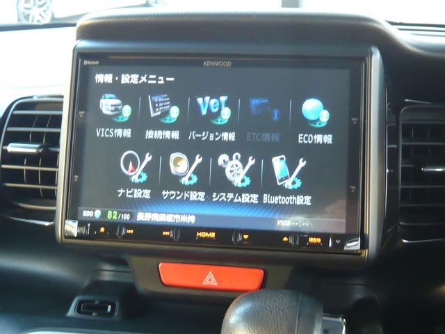 G・ターボLパッケージ 純正8型SDナビTV/バックカメラ・両側パワースライドドア・車高調・17インチアルミ・ワンオーナー車(16枚目)