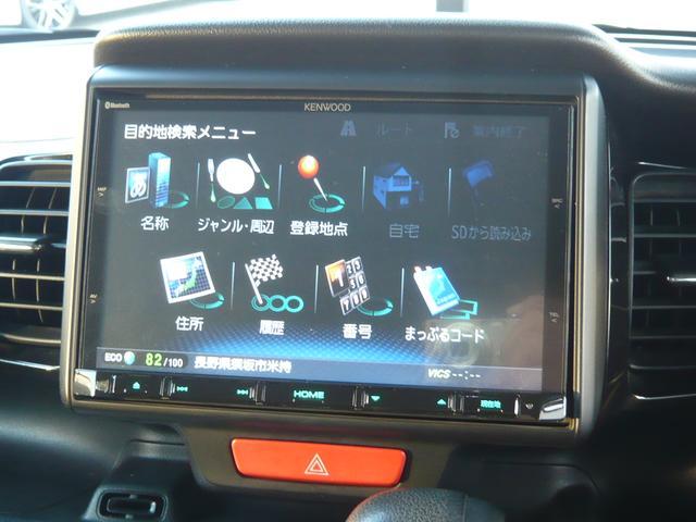 G・ターボLパッケージ 純正8型SDナビTV/バックカメラ・両側パワースライドドア・車高調・17インチアルミ・ワンオーナー車(17枚目)