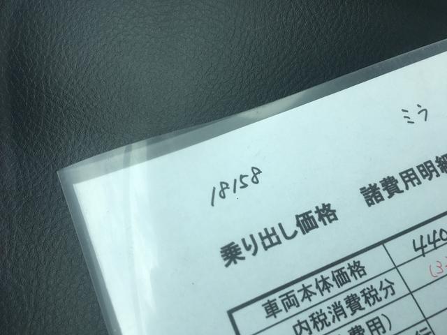 ダイハツ ミラ X 4WD 5速MT キーレス ABS CD カセット
