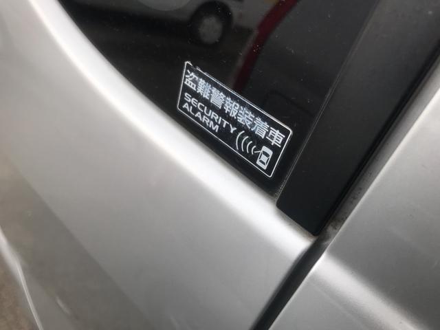 FX 2WD 5MT キーレス(4枚目)