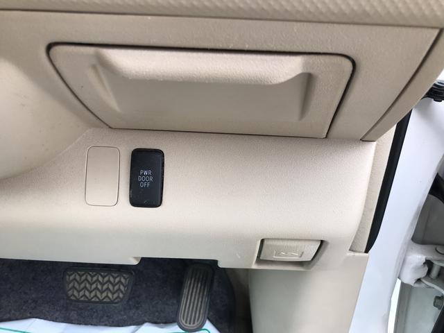 150i 4WD パワースライドドア HDDナビ ETC(20枚目)