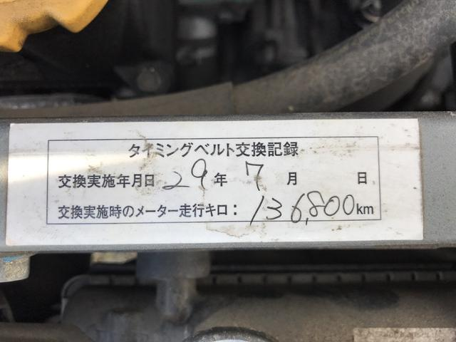 「スバル」「ステラ」「コンパクトカー」「長野県」の中古車36