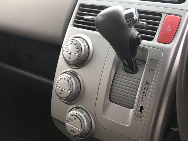 W 4WD パワースライド ナビ TV ETC バックカメラ(17枚目)
