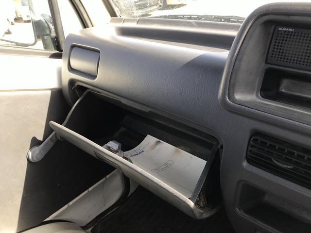 4WD 5速マニュアル 車検33年3月 エアコン エアバッグ(18枚目)
