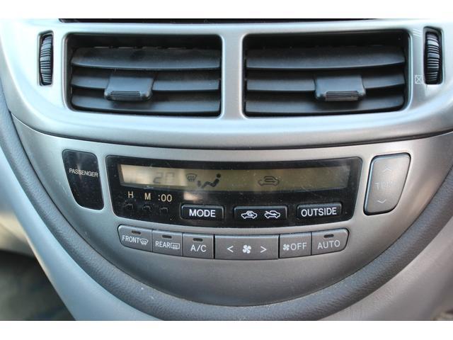アエラス 4WD ナビ ETC キーレス(15枚目)