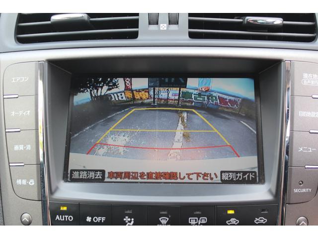 「レクサス」「IS」「セダン」「長野県」の中古車15