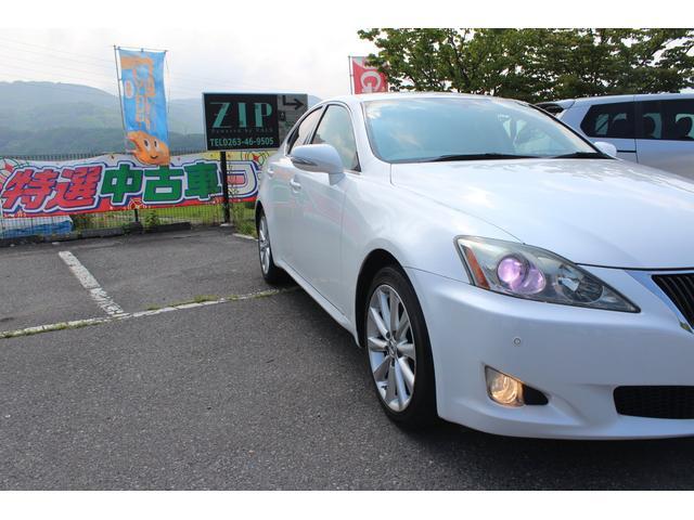 「レクサス」「IS」「セダン」「長野県」の中古車20