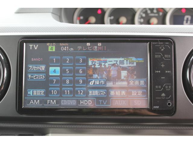 1.8S エアロツアラー HDD カメラ フルセグ HID(16枚目)