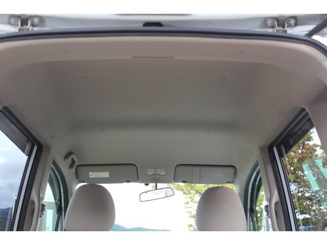 当店のお車は、指定の認証工場にて点検を行っております。また、第三者保証にてロードサービス付・全車全部位保証をご用意しております。3つの保証プランを用意しておりますので詳しくはスタッフまで!!