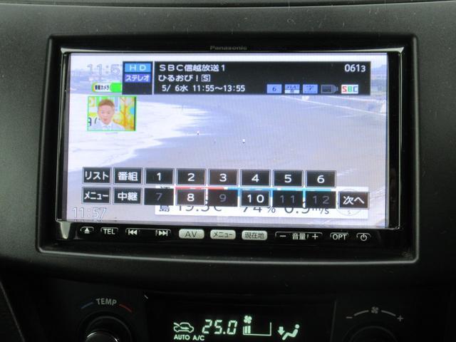 RS ナビ 地デジ エアコン パワステ CVT パドルシフト(18枚目)
