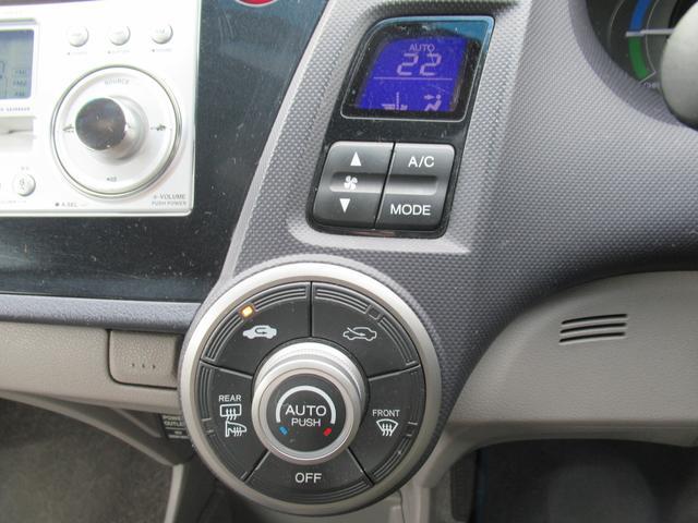 「ホンダ」「インサイト」「セダン」「長野県」の中古車21