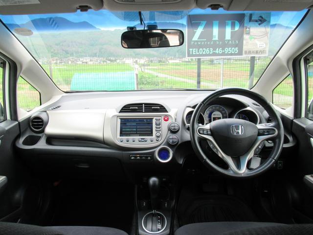 「ホンダ」「フィット」「コンパクトカー」「長野県」の中古車10