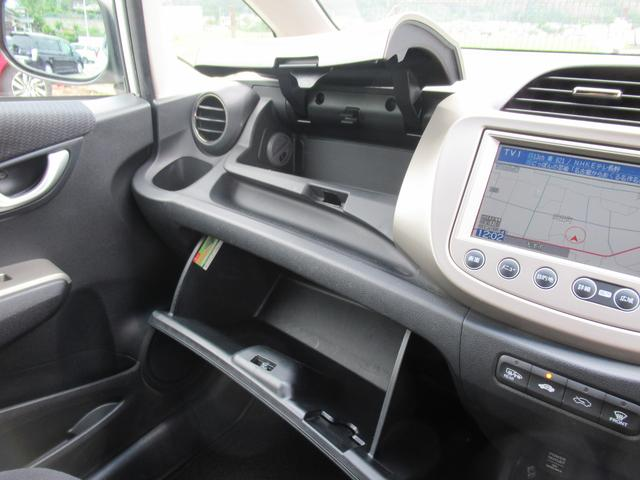 「ホンダ」「フィット」「コンパクトカー」「長野県」の中古車42