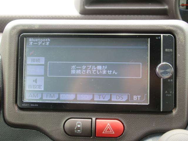 「トヨタ」「スペイド」「ミニバン・ワンボックス」「長野県」の中古車29