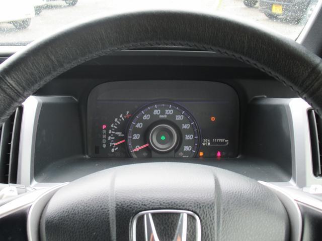「ホンダ」「ステップワゴンスパーダ」「ミニバン・ワンボックス」「長野県」の中古車30