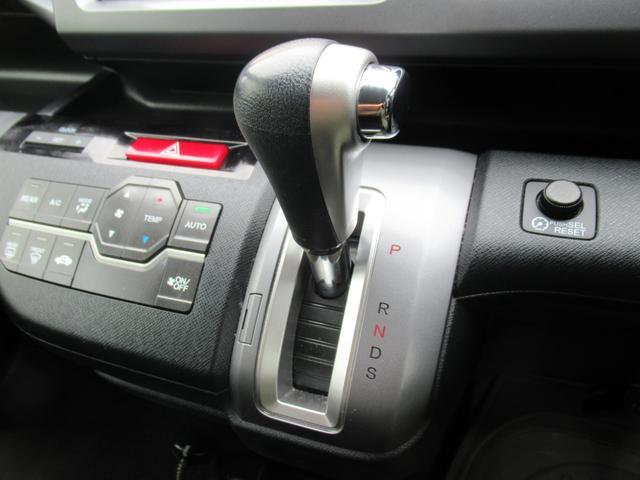 「ホンダ」「ステップワゴンスパーダ」「ミニバン・ワンボックス」「長野県」の中古車37