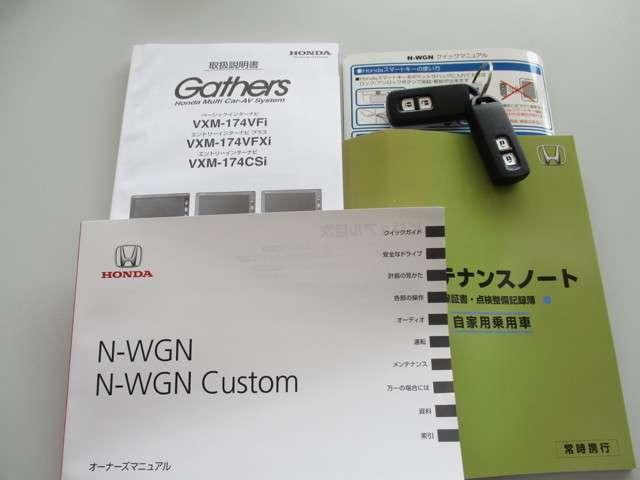 ホンダ N-WGN G・Aパッケージ インターナビ Rカメラ CTBA