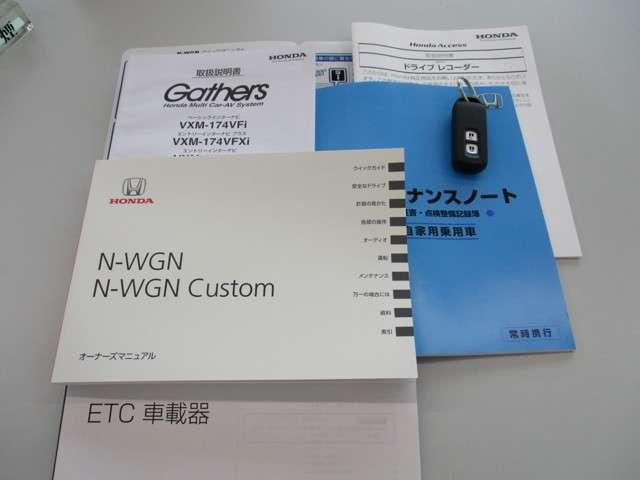 ホンダ N-WGN G・ターボパッケージ Mナビ Rカメラ ETC ドラレコ アルミ