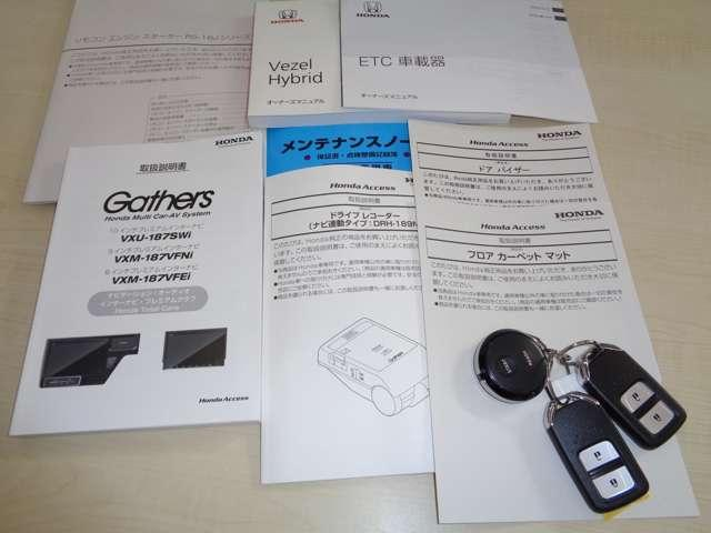 ホンダ ヴェゼル ハイブリッドZ・Hセンシング 8インチナビRカメラ ドラレコ