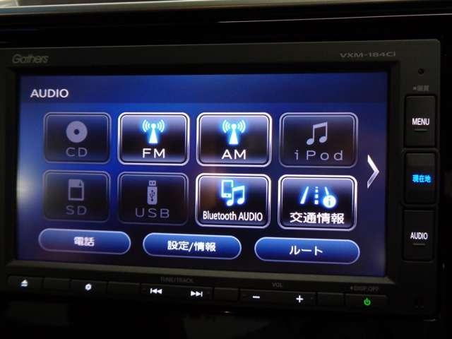 ホンダ フィット 13G・Fホンダセンシング ナビ Rカメラ ETC ドラレコ