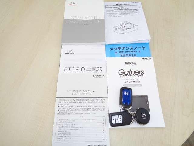 EX・マスターピース 当社デモカー アイドリングストップ(20枚目)