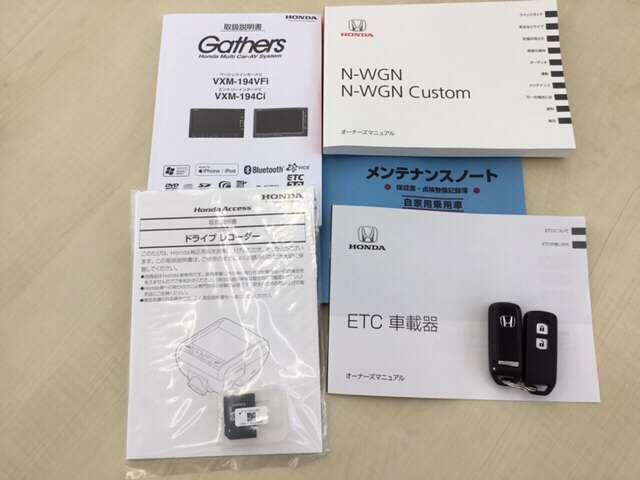 G ターボSSブラックスタイルパッケージ シートヒーター(20枚目)