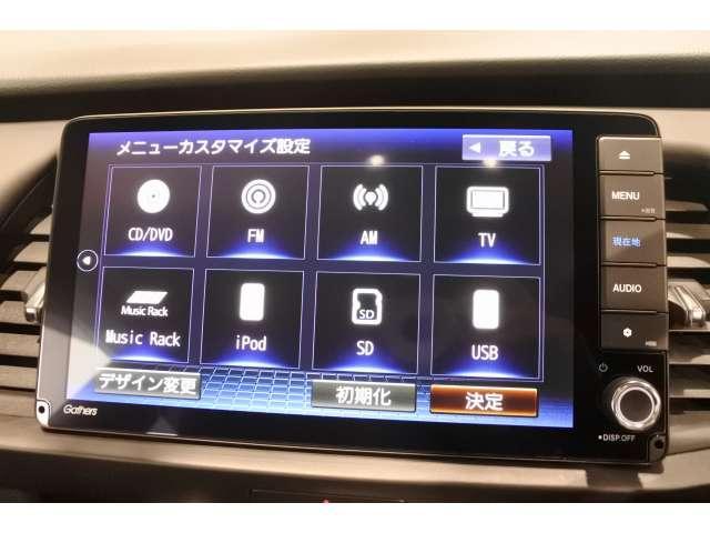 e:HEVホーム ナビ フルセグTV バックカメラ ETC クルーズコントロール LEDヘッドライト(12枚目)