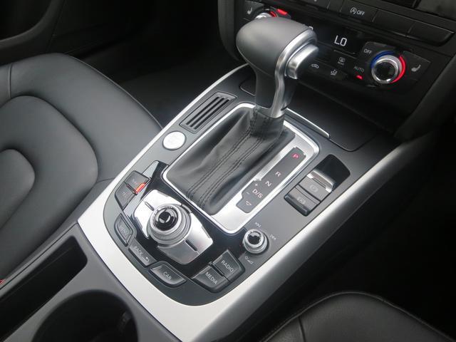アウディ アウディ A4アバント 2.0TFSIクワトロ 認定中古車 ラグジュアリーライン